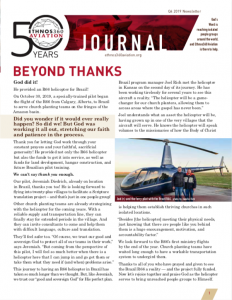 Dec 2019 Ethnos360 Aviation Journal Cover