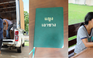 photos of the Prai Bibles