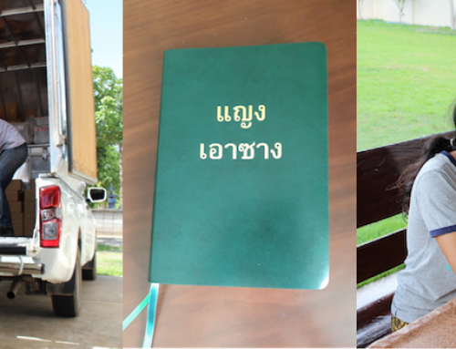 Prai Bibles have arrived!