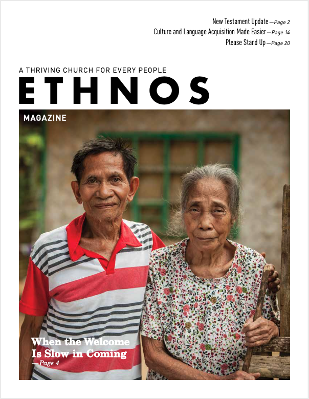 August 2020 Ethnos Magazine cover - couple together smiling